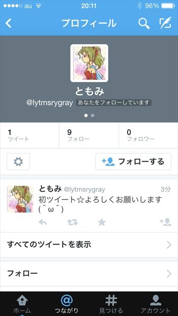 Img_3837_r