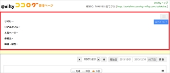 Firefox2_r
