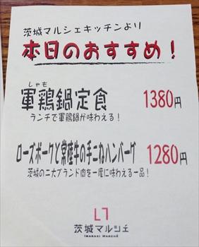 Img_4037_r