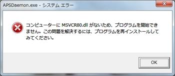Error_r