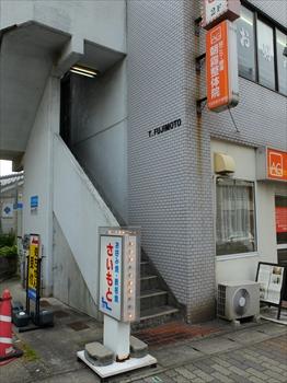 Dscf2708_r