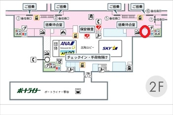Airport_dep_map_r