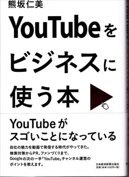 Youtube_r_2