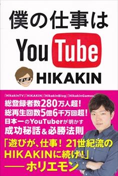 Youtube_r