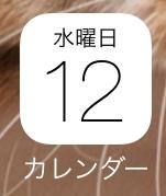 Img_7823_2
