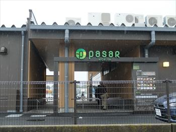 Dscf4151_r