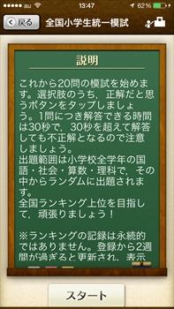 Img_8071_r