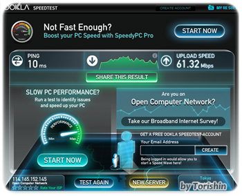 Speedtest20140331001