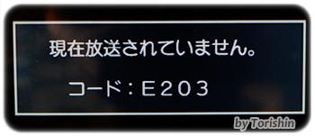 Dscf5623001