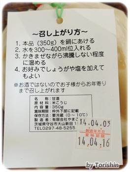 Dscf5648001