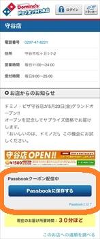 Img_0517_2_r