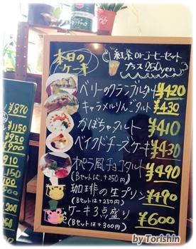 Cafe Frog(カフェフロッグ)