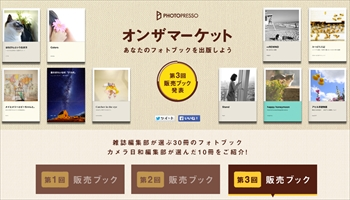 Photopresso_r