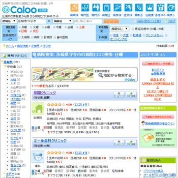 Hao006_r