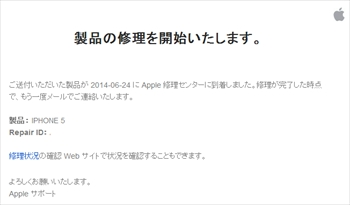 Apple_repair_r