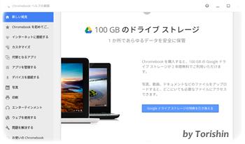 Screenshot_20141116_at_191714