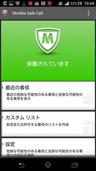 Screenshot_20150122194435_r