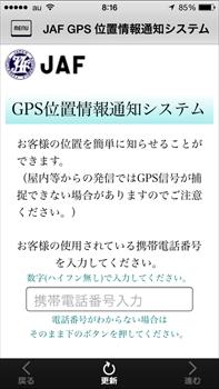 Img_6843_r