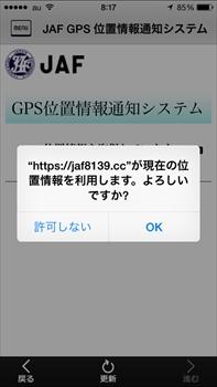 Img_6845_r
