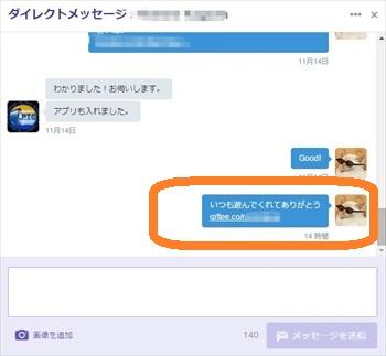 Twitter_r