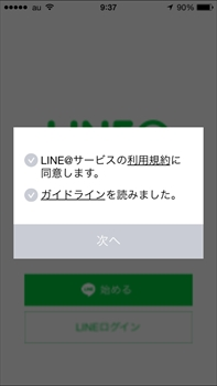 Img_7594_r