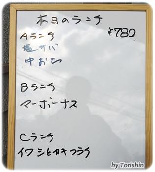 Img_8570