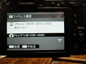 Dscf2241_r