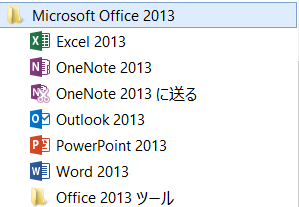Ms_office2013