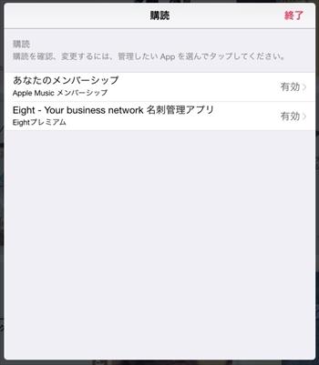 Img_0019_2_r