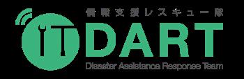 Logo_itdart_big_r