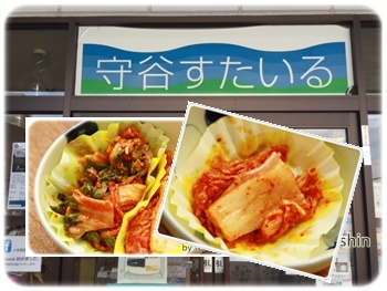 Moriya_kawashima