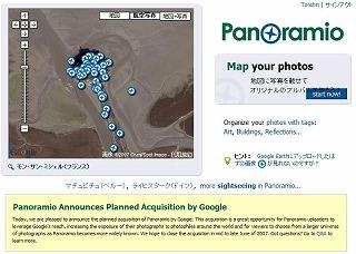 Panoramio_00