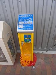 R0018201