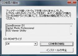 Zoombrowzer
