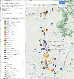 Takeoutmap20200411